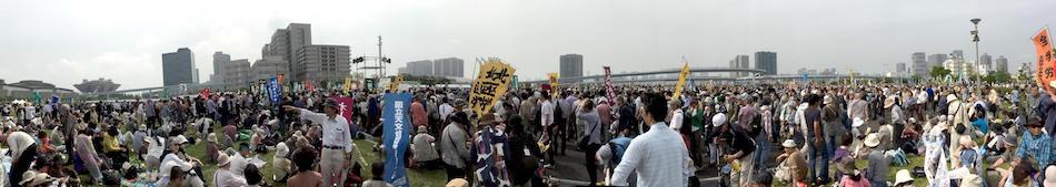 都大教(東京地区大学教職員組合協議会) dakose.org